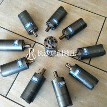 长沙YM 32摆线式最小排量液压马达厂家直销