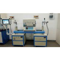 苏展--高品质石墨烯制备设备,CVD真空高温管式炉