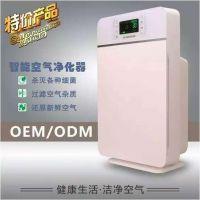 深圳市好美水HM-04智能空气净化器