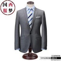 青岛市南区西服定制厂家 企业用国梦 中国北方大品牌
