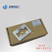 智取 ZQ-018 奶嘴安全测试仪 奶嘴测试器