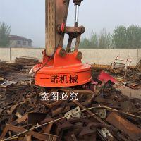 厂家生产经营挖掘机起重电磁吸盘 起重电磁铁 钩机起重电磁吸盘 质优价廉 质保一年半