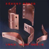 简阳市铜排软连接生产厂家规格多种
