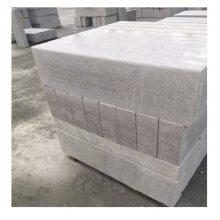深圳石材生产厂家-天然青石蘑菇石、墙面仿古背景蘑菇石