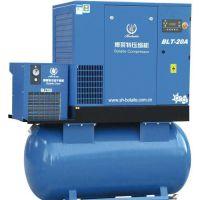 益阳博莱特15KW螺杆空压机维修保养及配件销售