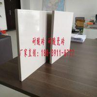 大厂家防腐蚀耐酸砖防腐蚀耐酸碱瓷砖施工