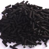 厂家直销 工业废水 生活污水处理用 4.0mm木质 煤质柱状活性炭
