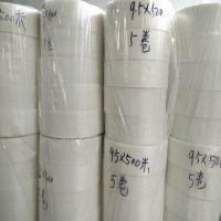保温耐火石膏线网格布 抗裂纤维网格布
