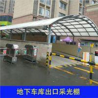 上海透明中空阳光板耐力板雨棚铝合金压条防雾滴温室大棚典晨品牌