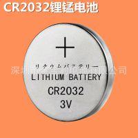东莞电池厂家直销新款防爆不生锈体重秤专用CR2032纽扣电池