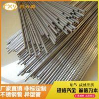 不锈钢毛细管切割 304不锈钢装饰管 切割加工