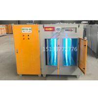 三恒环保 UV光解废气处理设备光氧净化器等离子一体机活性炭环保箱光解催化源头厂家