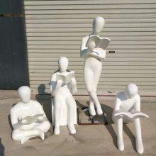 玻璃钢抽象站姿读书男孩人物塑像白色烤漆躺草坪上看书人树脂雕像坐式蹲姿阅读书本仿真女孩校园草地景观摆件