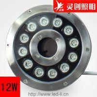 江西宜春厂家供应LED水底灯质量上乘值得信赖-灵创照明