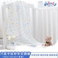 卡通印花双层全棉保暖纱布宝宝空调被毯子婴儿纱布包巾 品牌批发