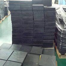 青岛市城阳区 矩形板式橡胶支座200/200/49 陆韵 质量优等