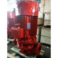 厂家直供XBD5.3/55.4-SLH喷淋稳压泵 室外消火栓泵口径 上海漫洋无负压给水设备