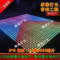 数码地砖灯 led地砖灯钢化玻璃地板灯 WIFI手机LED互动感应地砖灯