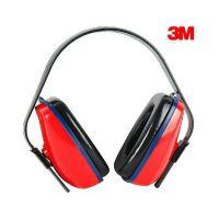 3M 1425 防噪音降噪耳罩 学习工作睡眠睡觉专用专业隔音耳机