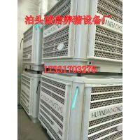 新型降温设备水冷空调养殖场节能冷风机玻璃钢风机水帘负压风机