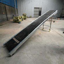 润华转弯输送机 加厚防滑输送机 优质耐用大角度传送机