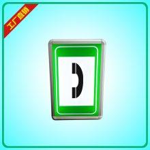 隧道紧急电话标志、隧道应急指示灯厂家、电光标志价格