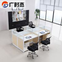 广时杰办公家具简约工作位屏风P45直职员办公卡位