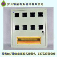 供应单相PZ40-1电表箱配电箱挂墙式明装家用电箱暗装电表箱PZ40电表箱配电箱