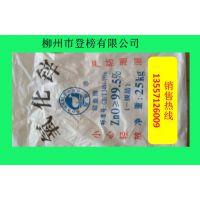 湖南芭蕉牌塑料氧化锌 长沙99.7%氧化锌供应