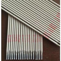 THJ107RH 超低氢高韧性低合金高强钢焊条