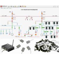 电力高压高电流无线测温监控系统价格