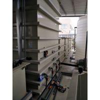 宏旺99工业电子清洗污水处理设备,宁波污水处理设备厂家