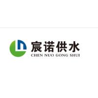 湖南宸诺环保科技有限公司
