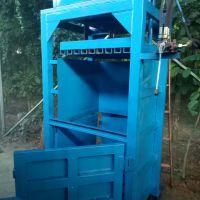 云立达厂家直销可定做单杠双杠工厂废料打包机 造纸厂下角料压块机