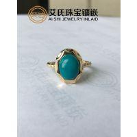 镶嵌绿松石18K金时尚款戒指