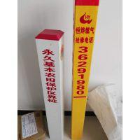 晶宝定制{塑钢标志桩}——PVC标志桩