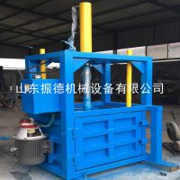 供应优质 半自动液压打包机 秸秆自动压捆机 电动打包机 振德