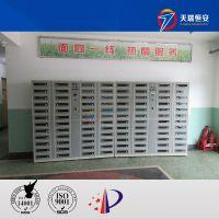 天瑞恒安 TRH-KL-155 智能储物柜解决方案,智能储物柜方案