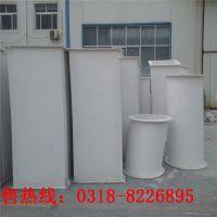 不燃型无机玻璃钢风管 北京玻璃钢风管 无机材料,遇火不燃烧