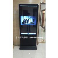 成都餐厅电子刷屏机42寸立式电子宣传屏