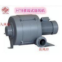 食品隧道炉专用东洸HTB200-1502(11KW)透浦多段式高压鼓风机