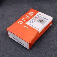 广州吨之袋包装 阀口袋 塑复合袋 大米袋 编织袋 三纸一膜牛皮纸袋 PP袋