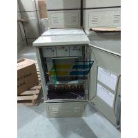 144芯三网融合光缆交接箱尺寸价格