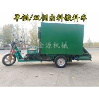 农业畜牧养殖设备撒料车 低噪音高效喂养撒料车