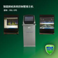 睿控电气RSL-SYS智能照明系统控制管理主机