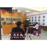 东莞厚街企业宣传片拍摄巨画传媒专业制作公司