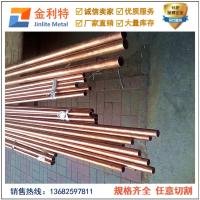 浙江T2紫铜薄壁管 环保空调紫铜管现货