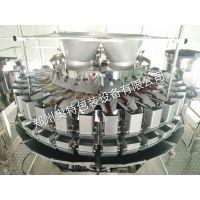 郑州厂家 组合秤6头混料秤多工位包装机组合秤