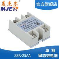 美杰尔 SSR25AA 单相 固态继电器 交流控交流 250V 质保