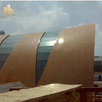 供应木纹铝单板订做 订做木纹铝单板厂家